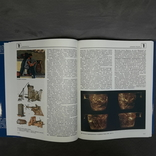 """Энциклопедия """"Аванта"""" Всемирная история 2005, фото №8"""