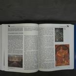 """Энциклопедия """"Аванта"""" Всемирная история 2005, фото №12"""