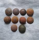Гербовые пуговицы РИ целые, фото №2