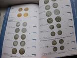 Три каталога аукционника Дукат, фото №7