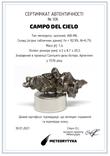 Залізний метеорит Campo del Cielo, 1,4 грам, із сертифікатом автентичності, фото №3