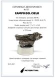 Залізний метеорит Campo del Cielo, 1,8 грам, із сертифікатом автентичності, фото №3