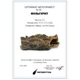 Фрагмент фульгурита, 3,1 грам, з сертифікатом автентичності, фото №3