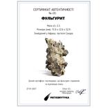Фрагмент фульгурита, 2,5 грам, з сертифікатом автентичності, фото №3