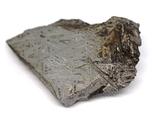 Залізний метеорит Aletai, 200,0 грам, із сертифікатом автентичності, фото №9