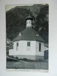 Церковь св. Николая в г. Джуно Аляска, фото №2