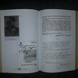 22 июня Правда генералиссимуса 2005, фото №11