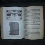 22 июня Правда генералиссимуса 2005, фото №12