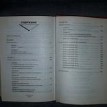 22 июня Правда генералиссимуса 2005, фото №13