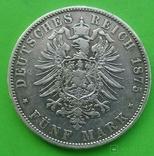 5 марок, 1875 год, Бавария,, фото №7