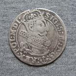 Шестак 1623 года ( дата 16 . 23 ). Сиг. ІІІ Ваза., фото №5