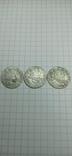 3 гроша Сигизмунд III Ваза 1623 року 3 шт., фото №2
