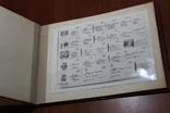 Одесское среднее городское ПТУ №17 1974-1977. Моторист Матрос, фото №6