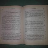 Новейшая Английская Литература. Историко-архивные материалы XIX века, фото №5