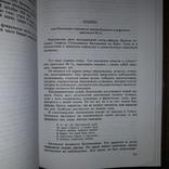 Секретный арестант №1 Терра 2002, фото №8