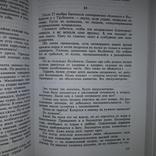 Секретный арестант №1 Терра 2002, фото №9