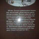 Секретный арестант №1 Терра 2002, фото №12