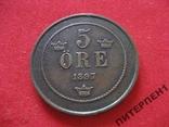 Швеция 5 эре 1897 г, фото №2
