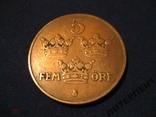 Швеция 5 эре 1922 г, фото №2