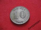 Швеция 10 эре 1902 EB, фото №2