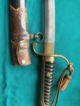 Короткий меч японських парашутистів, фото №12
