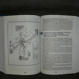 Бизнес книга Корпоративная логистика 2006, фото №12