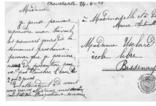 Окрытка 1915 год Первая мировая война Франция, фото №3