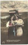 Окрытка Луаз де Франс 1919 год Первая мировая война Франция, фото №2