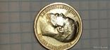 15 рублей 1897г золото 900 проба, фото №6