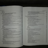 Бизнес книга Маркетинг услуг Персонал, технологии, стратегии 2005, фото №13