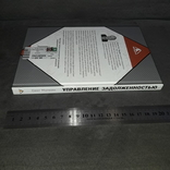 Бизнес книга Управление задолженностью 2007, фото №3