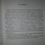 Бизнес книга Сегментация финансового рынка 2006, фото №9