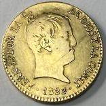 80 реалов. 1822. Фердинанд VII. Испания (золото 875, вес 6,64 г), фото №7