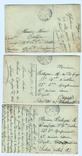 Окрытка 3 шт Невозможная любовь Первая мировая война Франция, фото №3