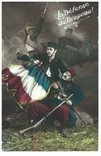 Окрытка защита Флага Первая мировая война Франция, фото №2