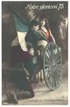 Окрытка Наш славный 75 смелость и преданность Первая мировая война Франция, фото №2