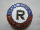 Знак общественного инспектора дорожного движения., фото №2