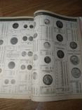 Журнал по нумизматике с каталогом монет Германии и Австрии, фото №9