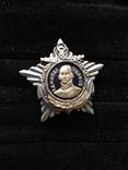Орден адмирала Ушакова, 1-ой степени, копия, фото №3