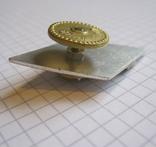 Реплика - ВВМУПП - Высшее Военно Морское Училище Подводного Плавания, академический знак, фото №10
