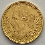 2,5 песо. 1945. Мексика (золото 900, вес 2,08 г), фото №3