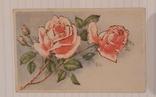 """Открытка """"Розы"""" Германия 1940-х г., фото №2"""