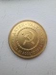 Медаль Palmiro Togliatti, фото №6