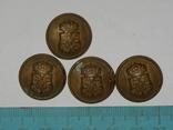 Пуговицы Корона гербы 4 штуки, фото №4