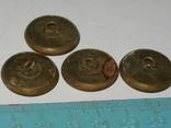 Пуговицы Корона гербы 4 штуки, фото №5