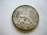 3 марки 1913 рік. (стан), фото №5