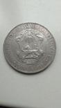 Германская Восточная Африка 1 Рупия 1899, фото №3