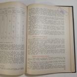 1984 Справочник по лечебному питанию диет-сестер и поваров, Смолянский Б.Л., фото №9