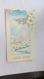 """Французская открытка """"Bonne Annee"""", Париж (Франция), фото №2"""