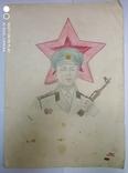 Рисунки карандашом СССР., фото №2
